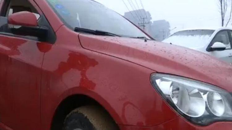 济南男子晒三项证据质疑买到荣威事故车,4S店:需核实