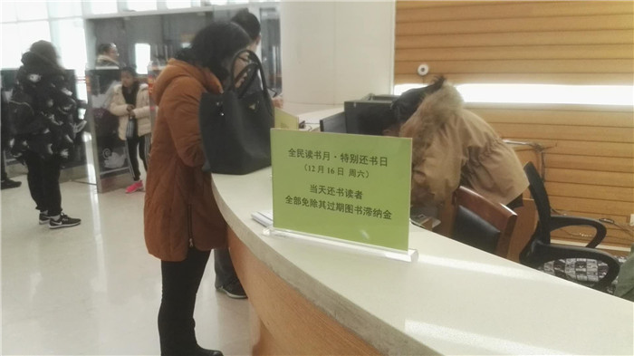 潍坊图书馆每年有近三万册图书借阅超期  超期多为1-7天