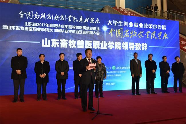 """""""三展一会""""掀起潍坊大学生更高质量创业就业新高潮"""