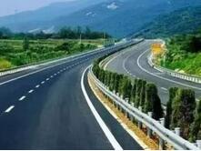 山东这些高速公路将延长收费期限 已获省政府批复