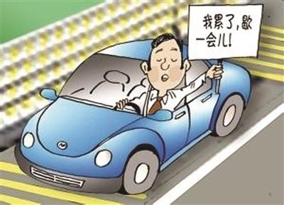 """临沂:驾驶员高速违法停车睡觉 一查是个""""违章王"""""""