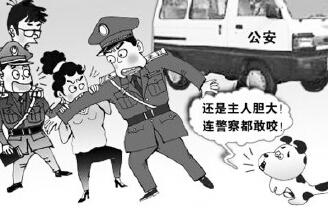 临沂:帮逃犯儿子逃跑 父母因妨碍公务被拘