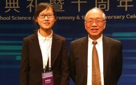 山东一高二女生获2017丘成桐中学科学奖物理铜奖 并获6万奖学金