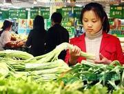 山东蔬菜价格略有上涨 这几种菜同比下跌幅度较大