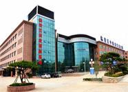 威海临港创业创新园区获省级示范认定