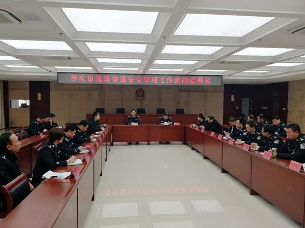 枣庄在高速上新增35处视频监控、2处雾天防撞系统