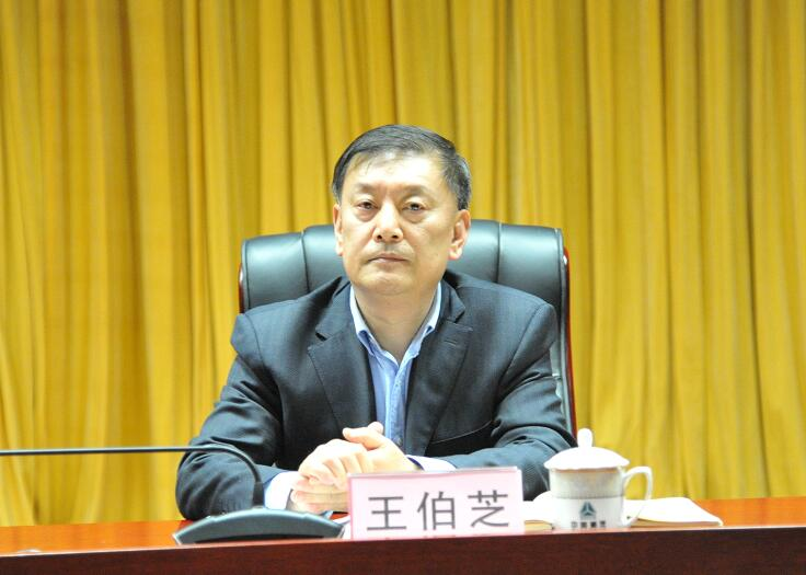 权威发布 | 王伯芝被任命为中国重汽董事长
