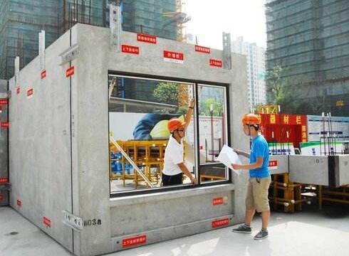 山东17市发文大力发展装配式建筑 国家级示范城数量居首