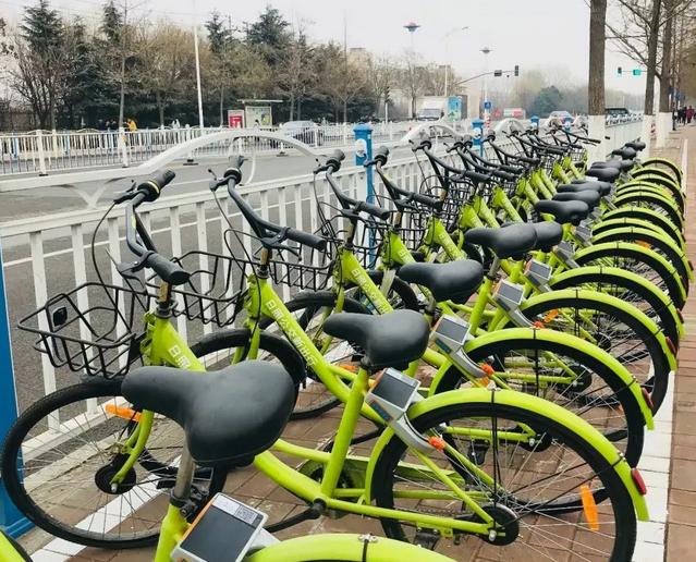 """""""新出行绿色单车""""正在内测 1小时内免费"""