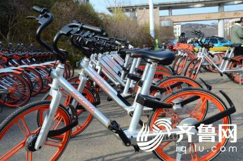 济南拟出台共享单车新政:注册需实名 鼓励企业免收押金