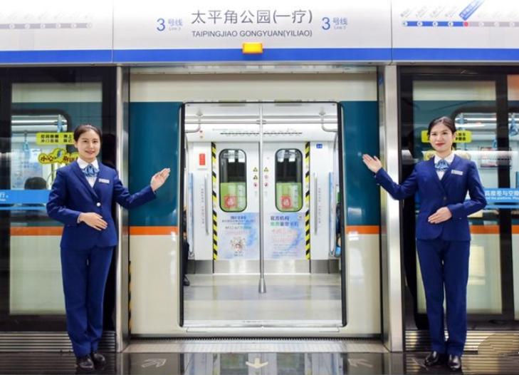 青岛地铁3号线一周年 日均客运量17余万人次