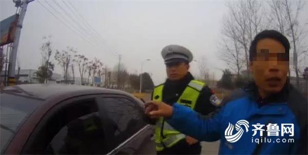 """拿错了?菏泽""""任性""""司机拿假证糊弄交警 真驾照被注销"""