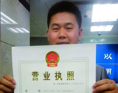 淄博未换新版营业执照企业需月底前完成换照(附窗口电话)