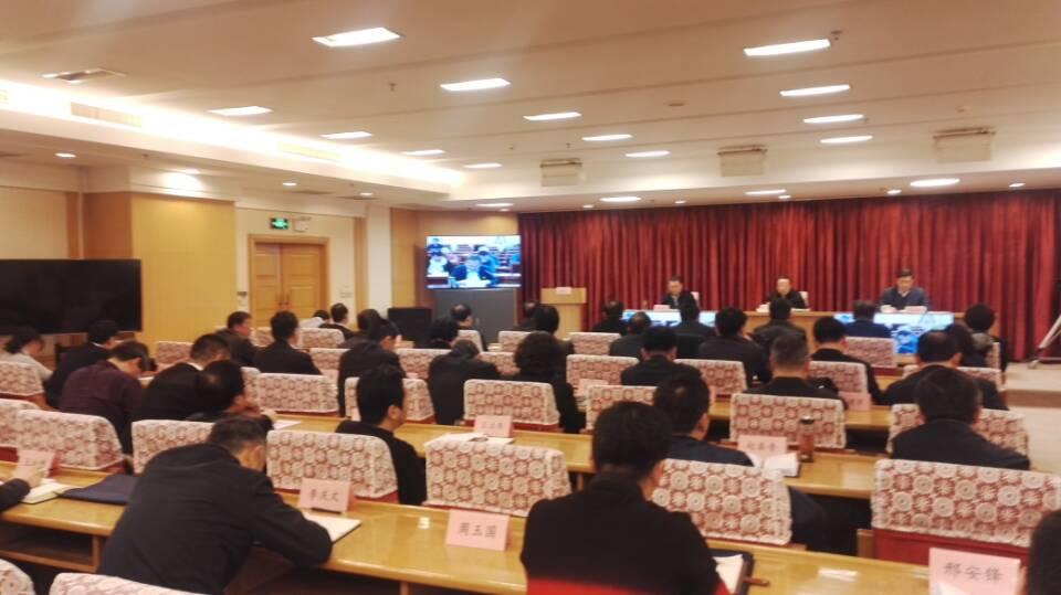 山东省农药管理、农业对外合作工作电视会议召开