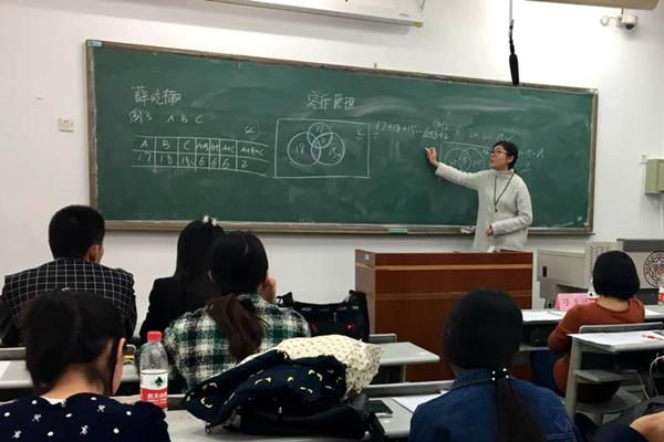 枣庄市中区招聘48名中小学教师 三种特殊情况不能报考