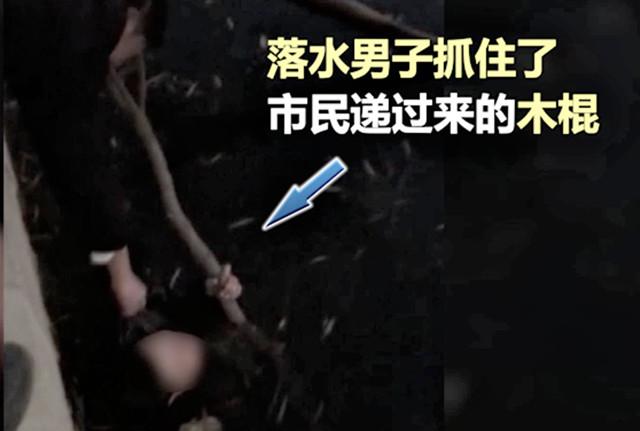 落水1_副本.jpg
