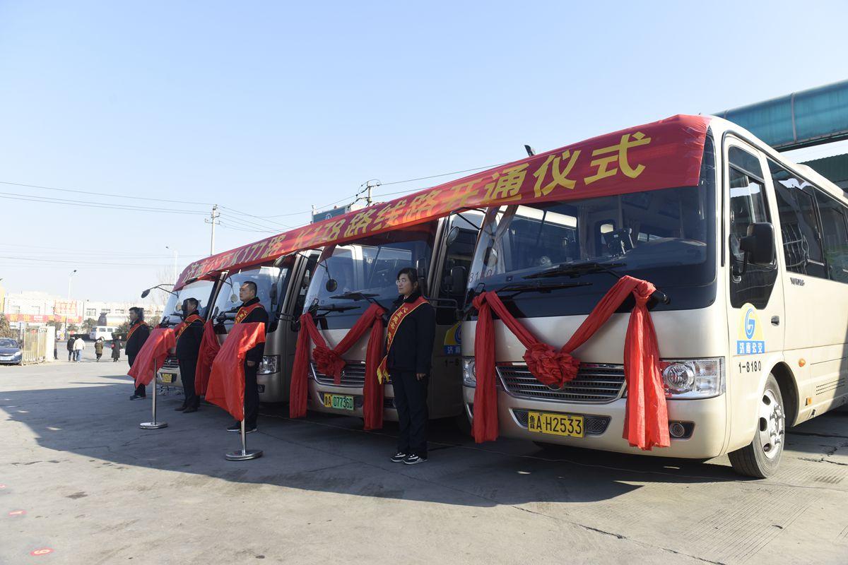 济南K177、K178公交线路正式开通 记者体验首班车