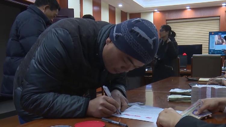 淄博法院政府齐助力 帮62名农民工讨回欠款60余万元