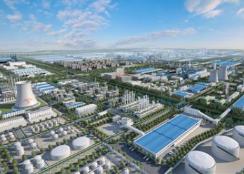 促进转型升级提质增效 山东省专业化工园区认定标准出炉