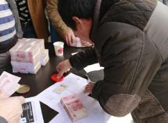 山东五措施为农民工工资支付保驾护航