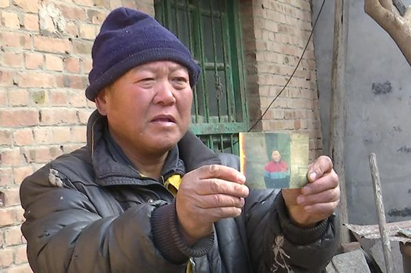 闪电寻人丨齐河22岁男子走失14个月 身高1米65、体态较胖