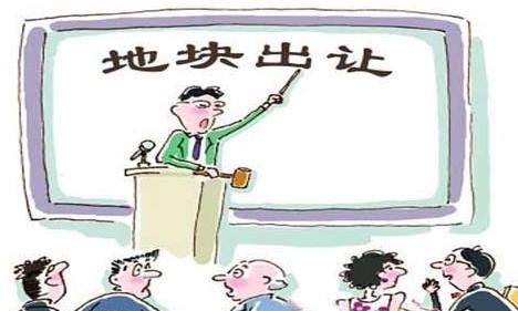 枣庄公开挂牌出让一幅工业用地  出让年限20年