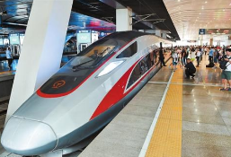 28日起曲阜东站新增5趟列车 济宁市民乘高铁可直达汉中