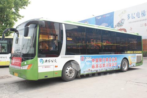 济宁38路公交车12月25日起恢复原线