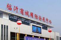 临沂商城1至11月份实现市场交易额4142.47亿元
