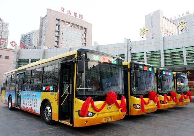 泗水微山梁山城际公交线路今日开通 济宁实现城际公交全域贯通