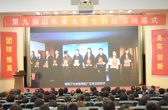 第九届山东省大学生科技节圆满收官 新增无人机等赛事