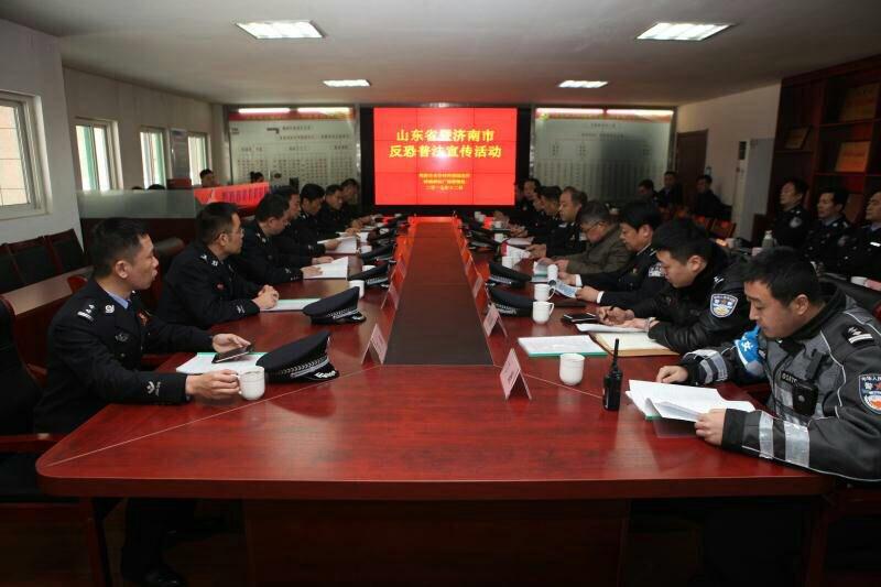 山东省和济南市反恐办联合开展反恐普法集中宣传活动