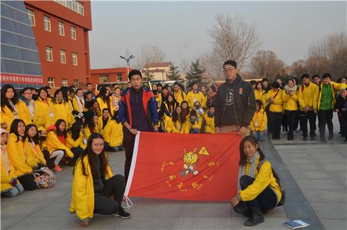 150名青少年华侨到大青山体验太极文化