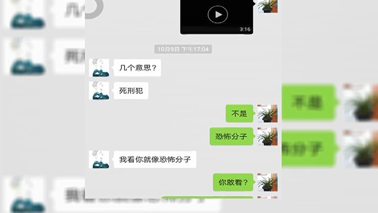 71秒丨潍坊男子传播恐怖视频被拘:就想吓唬吓唬群里的人