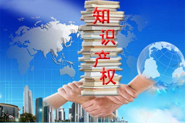 潍坊市获批国家知识产权强市创建市 创建周期三年