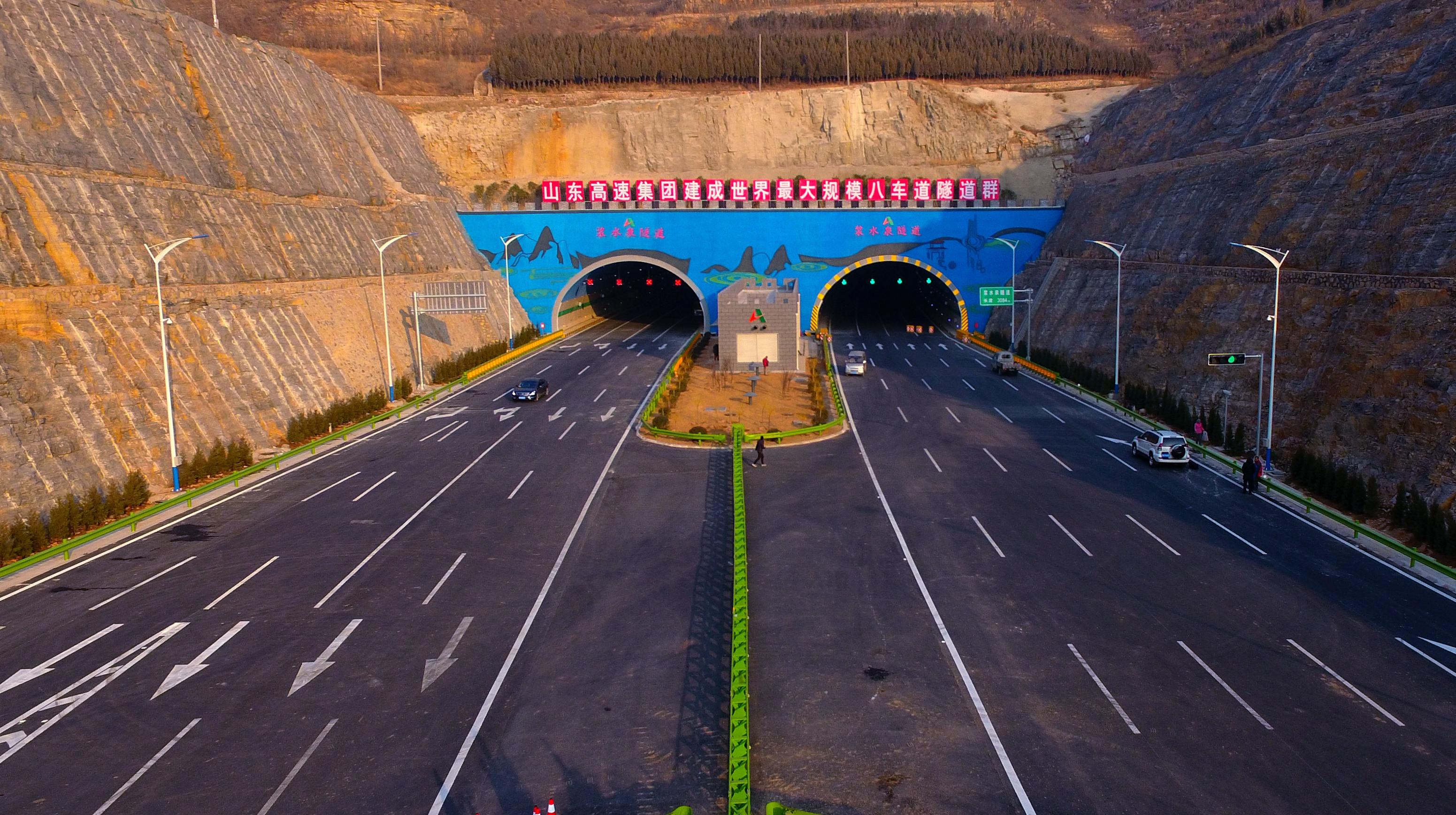 快看山东丨1分钟延时带你穿越世界最大规模八车道隧道群