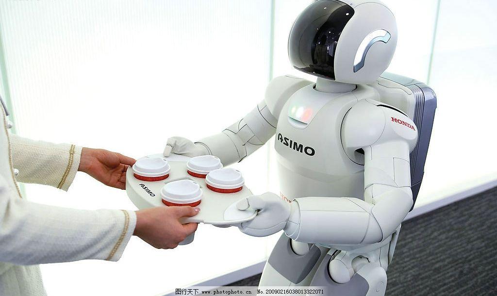 """厉害了""""小法""""!智能机器人入驻枣庄中院官微24小时提供法律咨询"""