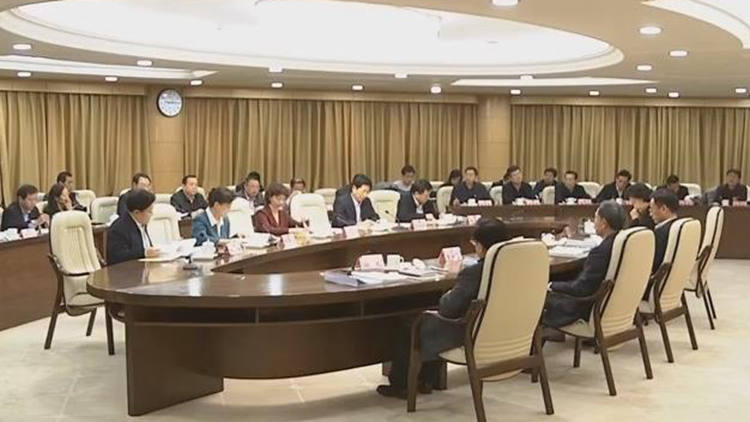 山东省政协十一届五十八次主席会议召开