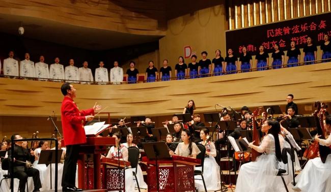 2018潍坊市民新年音乐会举行