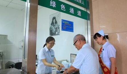 山东发布老年人就医绿色通道服务规范 60岁以上老人全程优先