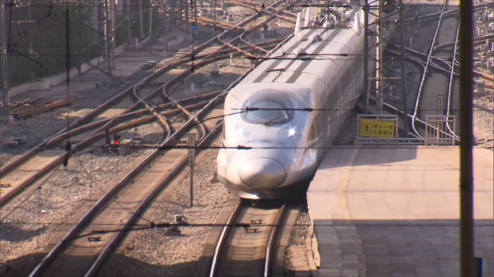 我的两个家|石济高铁开通,在济南的河北人这样说…