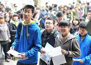 2018年度专业技术人员资格考试时间表出炉