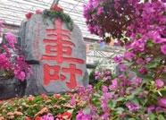中国文化竞争力十佳县排行榜发布 青州名列第二
