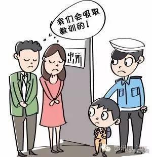 临沂3岁男童独自留家中走失 民警巧用微信寻到家长