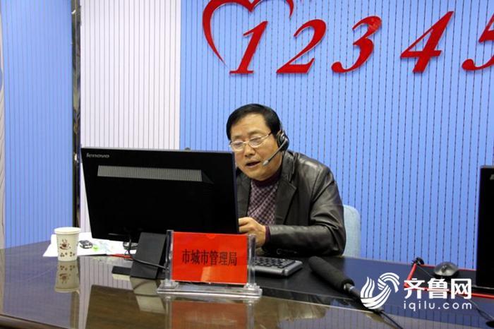 """聊城政务服务电话""""一号通"""" 联系这16个部门直接打12345"""