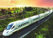 部分经潍列车受调图影响有变化 12306将增微信通知方式