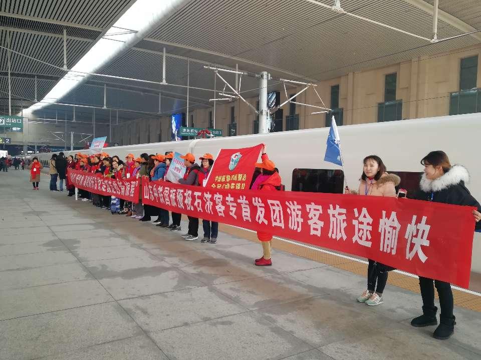 济南铁路元旦运输模式启动 预计发送旅客156万人次