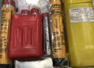 潍坊一乘客携带弹药物品登机被查获