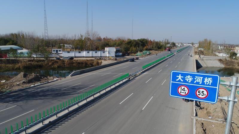 济南G104线黄河北段改建工程24时正式通车