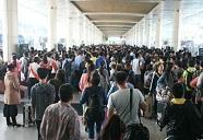 元旦假期首日济南汽车站迎来客流高峰 返乡探亲旅游占主流